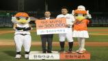 18. 수훈선수 김태균
