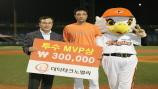17. 투수부문 MVP