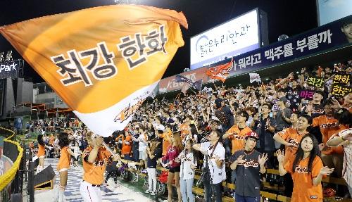열정적인 응원을 보여준 팬들의 모습