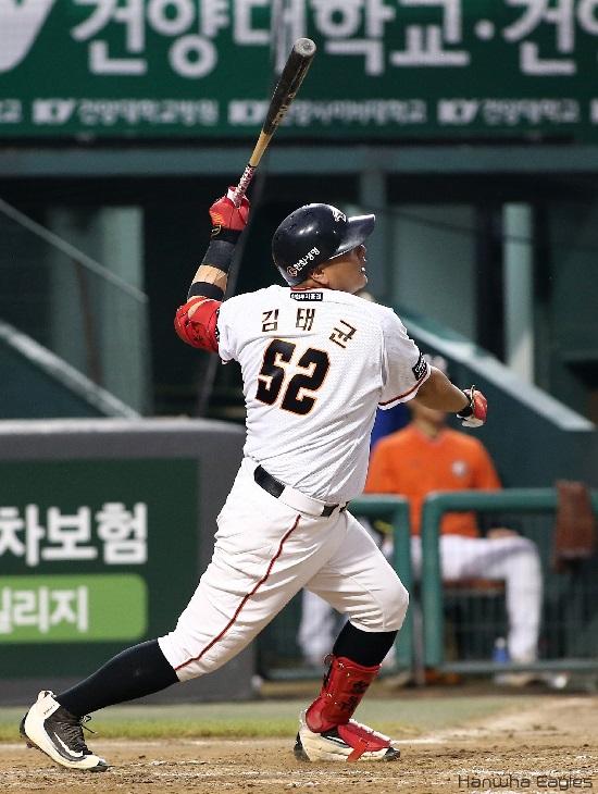 1100타점을 기록한 김태균선수