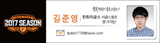 길준영_네임텍