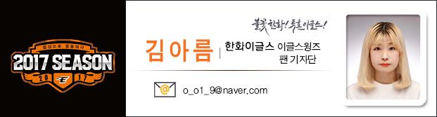 네임텍_김아름