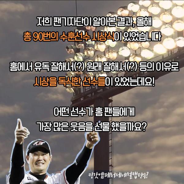 수훈선수_003