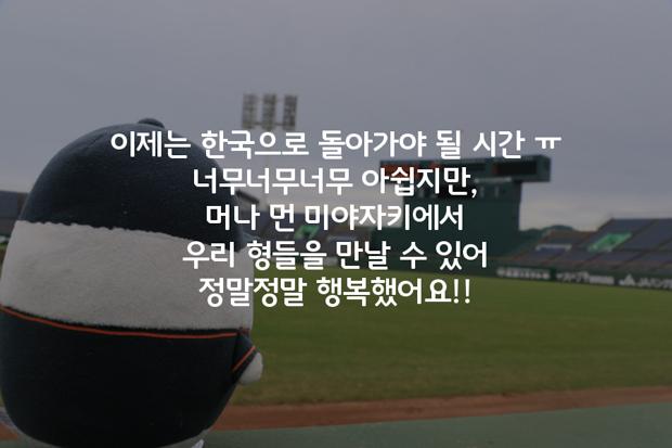 수리_15