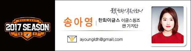 송아영 네임택