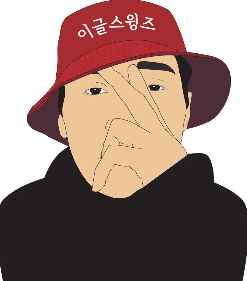 고장환 그림 패러디
