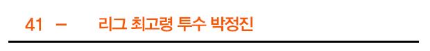 41_박정진_01