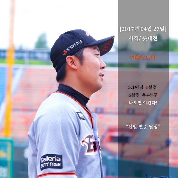 배영수화보_001