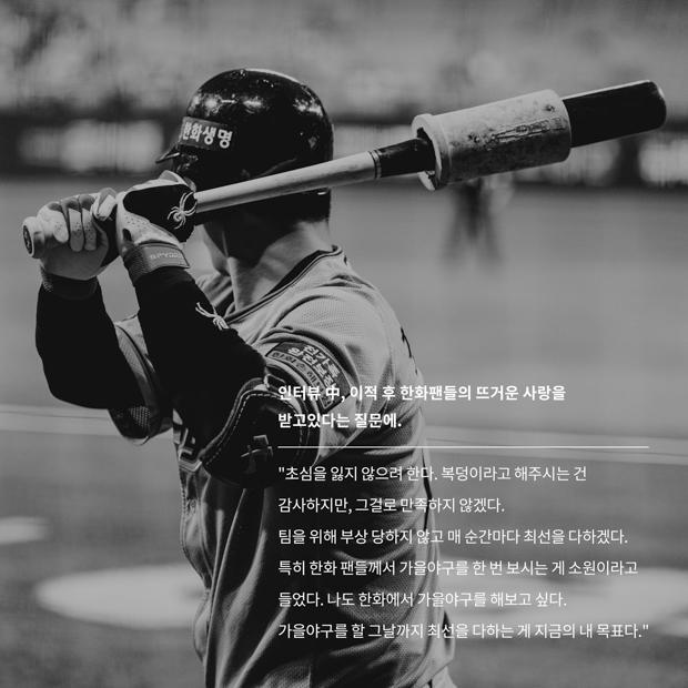 최재훈화보집_00
