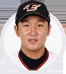 Kim Byung Hyun